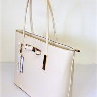 Beige Grained Leather Look Large Tote Handbag