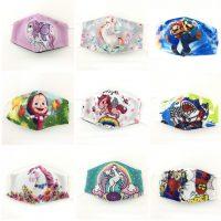 Children's Cotton Face Masks